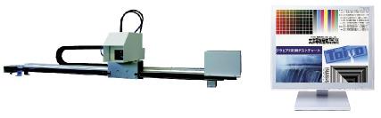 Printing Pattern Monitoring System image